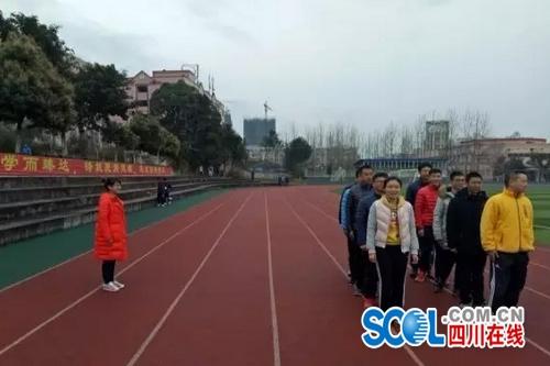 安居育才中学举行体育教师专业能力提升培训图片