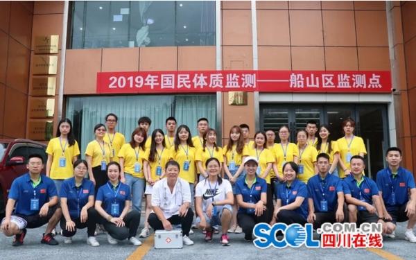 遂宁市船山区教育和体育局承担遂宁监测任务
