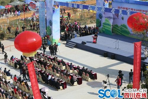 遂宁市第三届乡村旅游节暨船山区首届春茶采摘节正式开幕