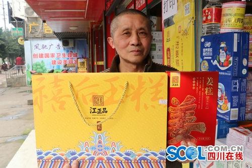 """留住""""蓬溪味道"""" 重塑蓬溪名片 传统姜糕如何实现年产值10亿?"""